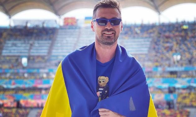 Як Мілевський уболівав за збірну України в Бухаресті