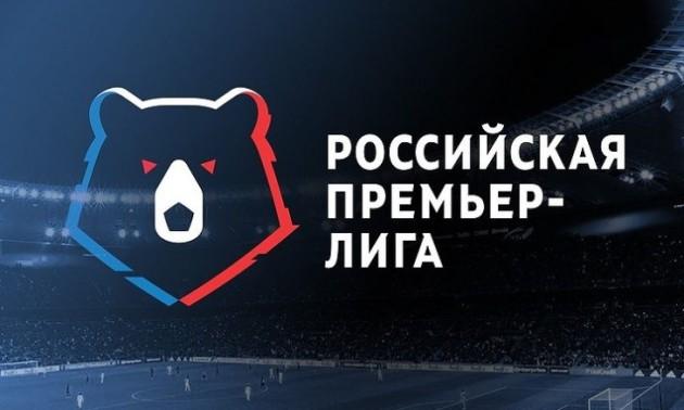 Російські клуби хочуть урізати зарплати футболістів
