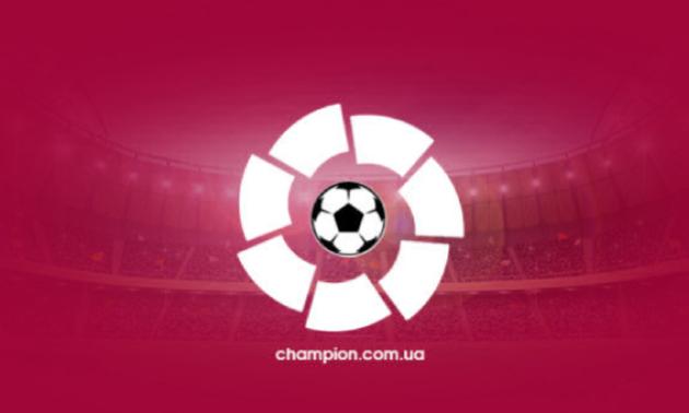 Ла-Ліга перенесла відновлення чемпіонату