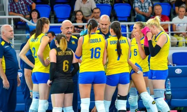 Україна гарантувала путівку на Євро-2019