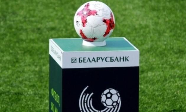 Вітебськ - Динамо Мінськ 1:1. Відеоогляд матчу