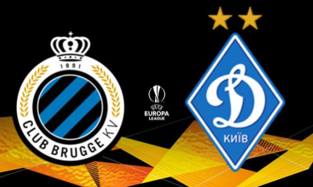 Букмекери не вірять у Динамо в матчі з Брюгге