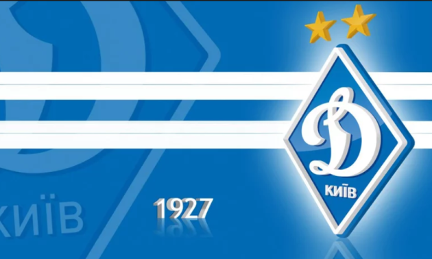 Фанати Динамо вивісили банер присвячений Суркісам