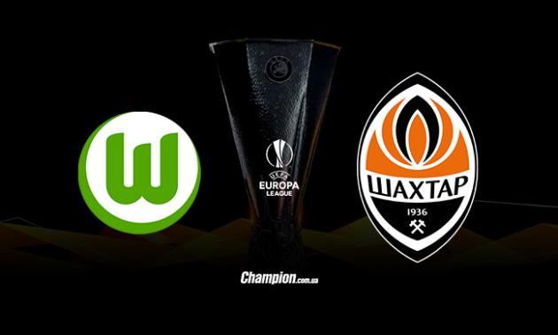 Вольфсбург - Шахтар: онлайн-трансляція матчу 1/8 фіналу Ліги Європи. LIVE