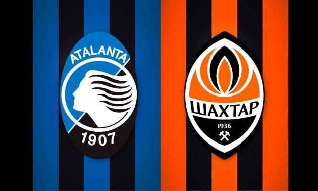 Аталанта - Шахтар: стали відомі комплекти ігрової форми на матч Ліги чемпіонів
