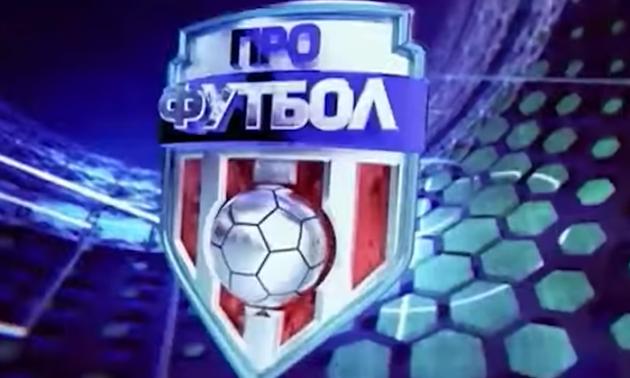 Про чергову поразку Динамо та пісумки туру УПЛ - Профутбол