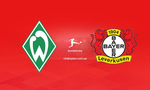 Вердер - Баєр: онлайн-трансляція матчу 26 туру Бундесліги. LIVE