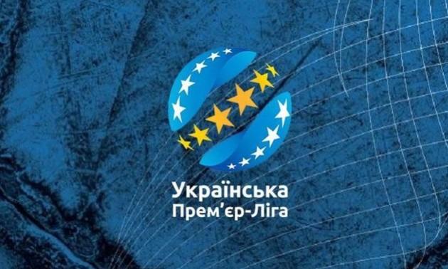 В Україні перенесли матчі УПЛ та Кубка України