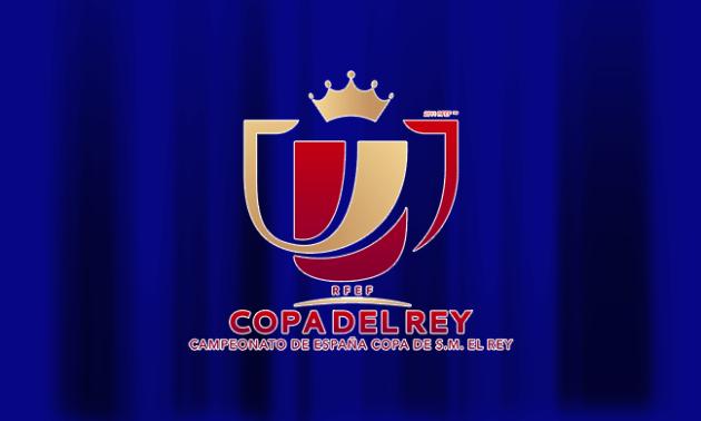 Реал Мадрид - Реал Сосьєдад: онлайн-трансляція 1/4 фіналу Кубку Іспанії. LIVE