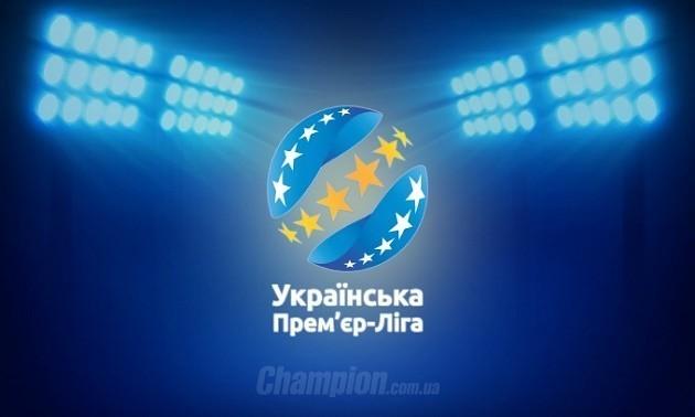 Клуби УПЛ підтримали перенесення матчів через вибори президента України