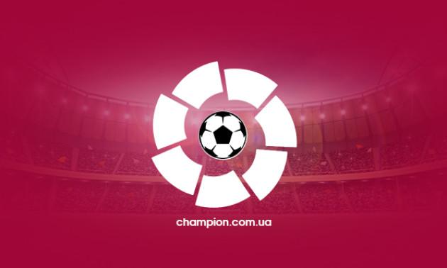 Барселона не змогла перемогти Реал Сосьєдад, Леванте здолалу Гранаду у 17 турі Ла-Ліги