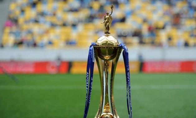 Матч Кубку України буде перенесено