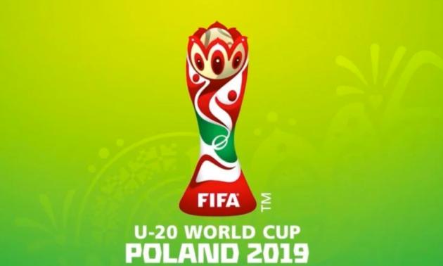 Україна - США: дивитися онлайн матч чемпіонату світу