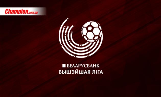 Динамо Брест - Вітебськ: онлайн-трансляція матчу 20 туру чемпіонату Білорусі. LIVE