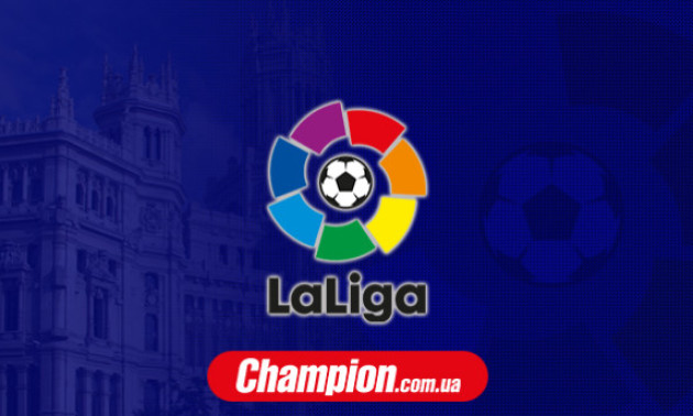 Барселона - Валенсія 5:2. Огляд матчу