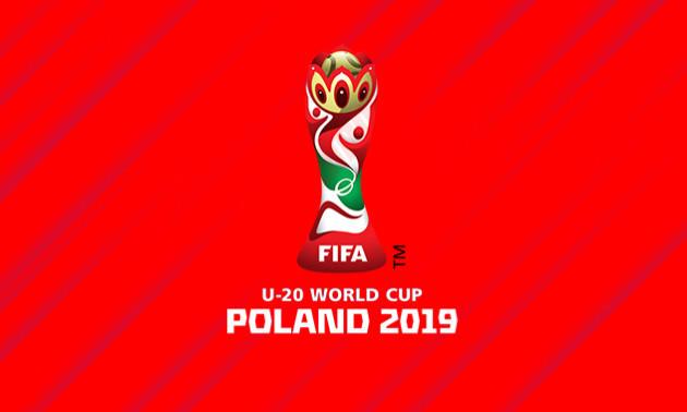 Нігерія - Україна: онлайн-трансляція чемпіонату світу