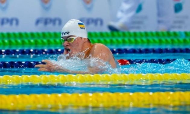 Сербін здобув золоту медаль, Смірнов - срібну