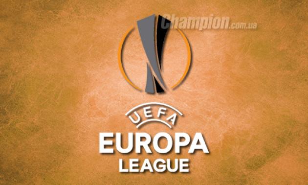 Севілья першою пробилася у 1/8 фіналу Ліги Європи