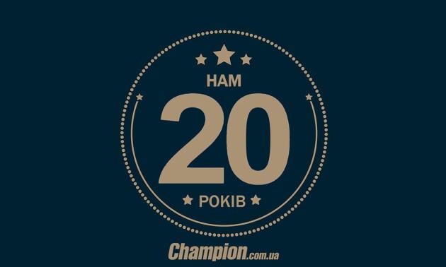 20 років тому Георгій Гонгадзе запустив сайт Champion.com.ua