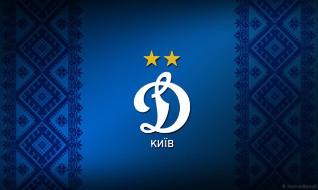 У Динамо буде три комплекти форми в сезоні 2020/21