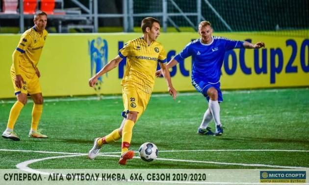 Сьогодні в Києві пройдуть матчі Суперболу