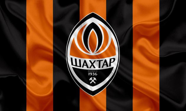 Шахтар оголосив заявку на сезон УПЛ 2021/22