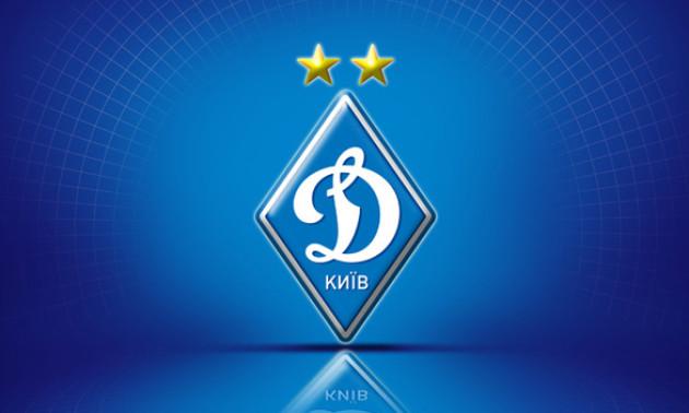 Динамо без п'яти гравців поїде на другий збір