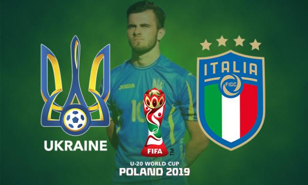 U-20. Україна - Італія: анонс і прогноз півфіналу чемпіонату світу