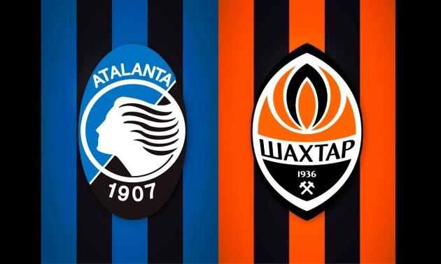 Аталанта - Шахтар: ефектне промо до матчу Ліги чемпіонів