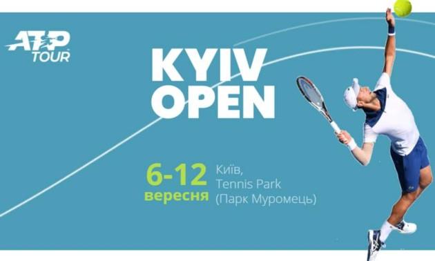 В Україні вперше за 13 років відбудеться турнір ATP Challenger Tour