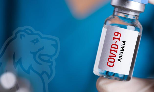 Карпати стали амбасадором вакцинації від COVID-19