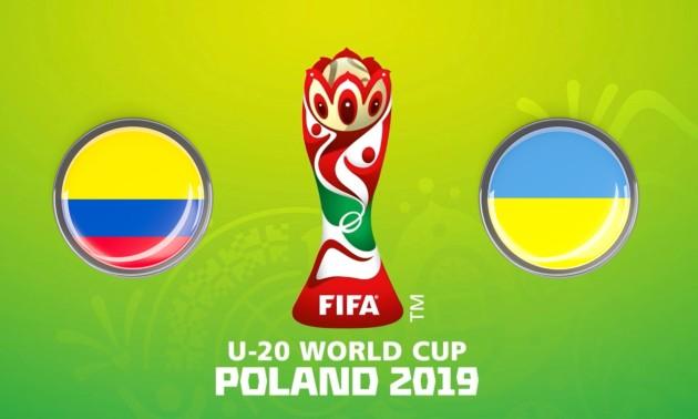 Колумбія - Україна: анонс і прогноз на матч чемпіонату світу