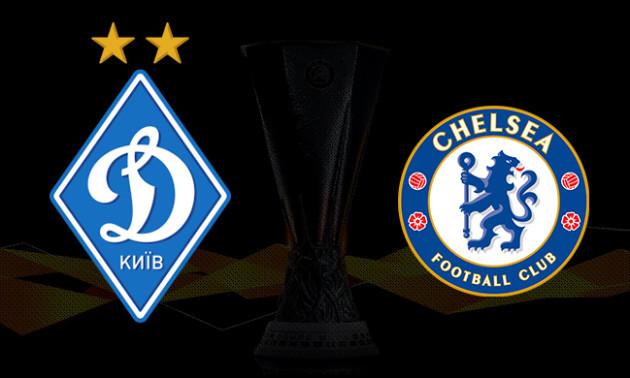 На матч Ліги Європи Динамо - Челсі розпродані всі квитки