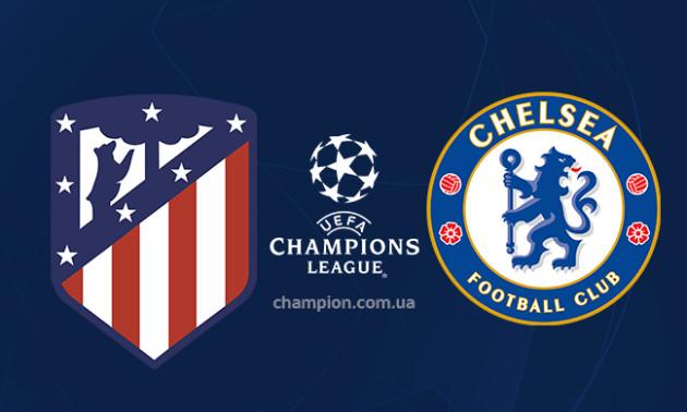 Атлетіко - Челсі: онлайн-трансляція 1/8 фіналу Ліги чемпіонів. LIVE