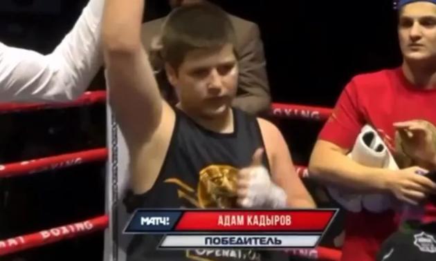 Що це було? Сину Кадирова присудили дуже дивну перемогу в бою