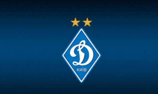 Динамо розпрощалось із трьома гравцями
