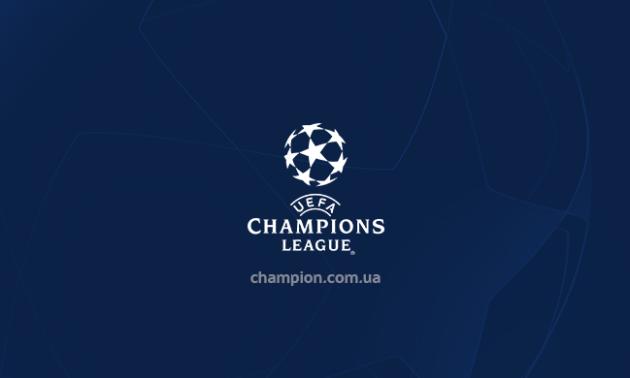 Визначився суперник Динамо в раунді плей-оф Ліги чемпіонів