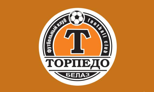 У двох гравців Торпедо-БелАЗ коронавірус, ще у двох - підозра