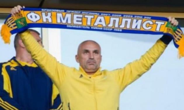 Ярославський буде відроджувати Металіст на базі Метала