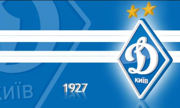 Динамо - Олімпія 5:0. Відео голів