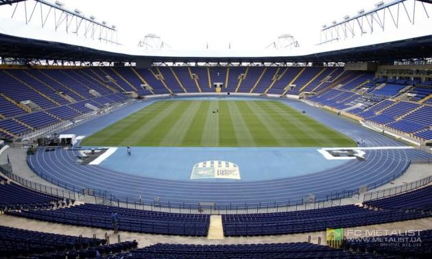 На матч Металіст-1925 - Дніпро-1 продано 15 000 квитків
