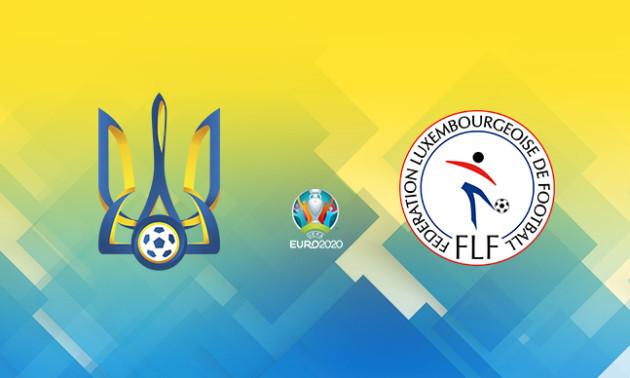 Україна - Люксембург 1:0. Відео голів та огляд матчу