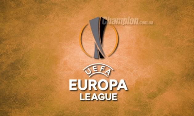 Спартак безславно програв у Відні. Результати інших матчів Ліги Європи