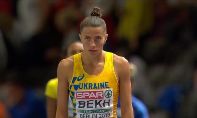 Бех-Романчук з особистим рекордом виборола срібло на турнірі в Німеччині