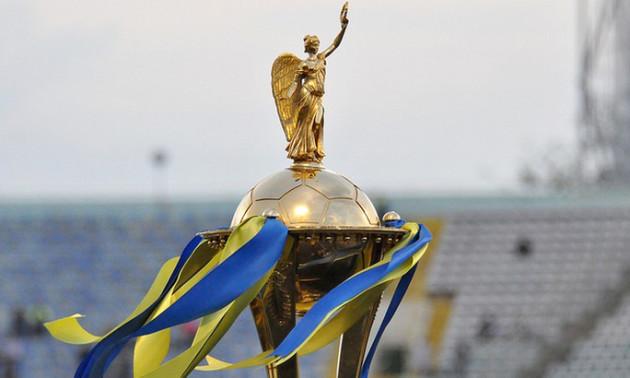 Відбулося жеребкування першого етапу Кубка України