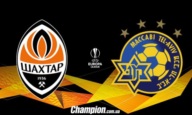 Шахтар Донецьк - Маккабі Тель-Авів 1:0. Відео голу і огляд матчу