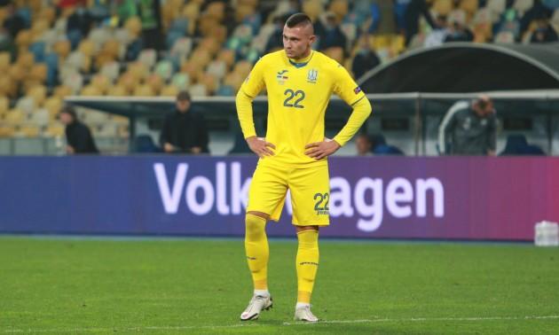 Зубков забиває дебютний гол за збірну України