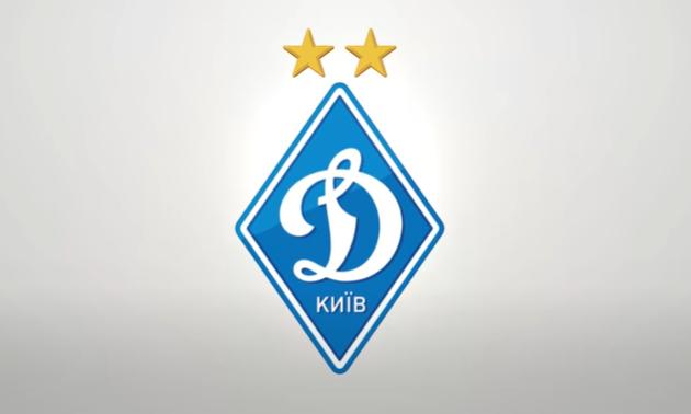 Представлення тренерського штабу і перше тренування Динамо з Луческу