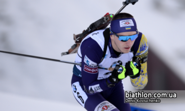 Підручний та Прима побіжать спринт на чемпіонаті світу