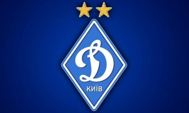 Динамо почало фінальний етап підготовки до сезону